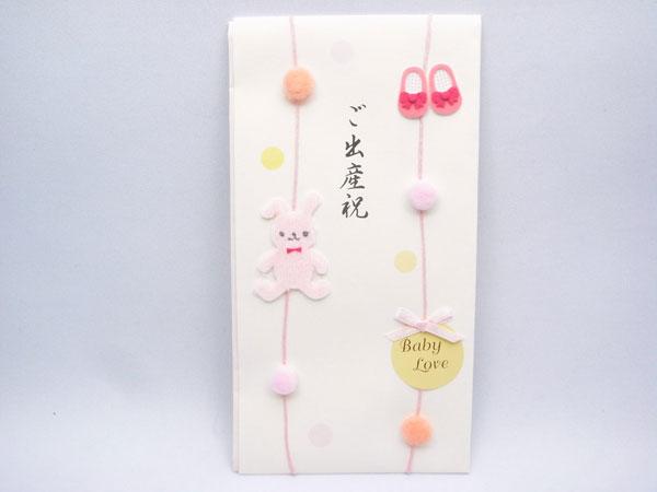 出産祝いの袋の書き方、知らないと恥をかく7つの一般常識