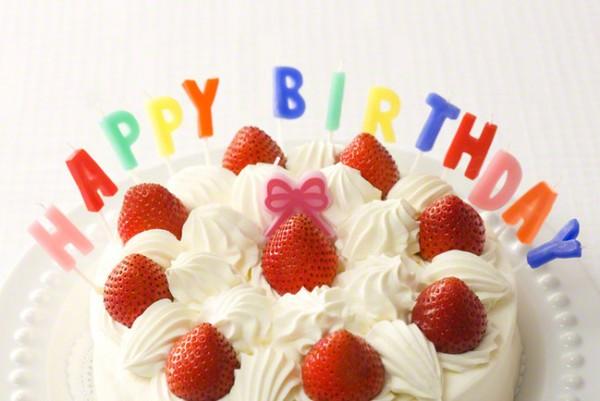誕生日祝いのメッセージ例☆メールで相手を超感動させる7つの文章