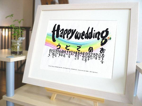 結婚祝いに喜ばれるプレゼントランキング☆Best10
