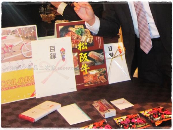 結婚式の二次会で会場が超盛り上がる7つのゲーム☆