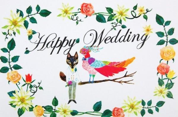 結婚祝いでメッセージカードを贈る際の10の基本文例☆
