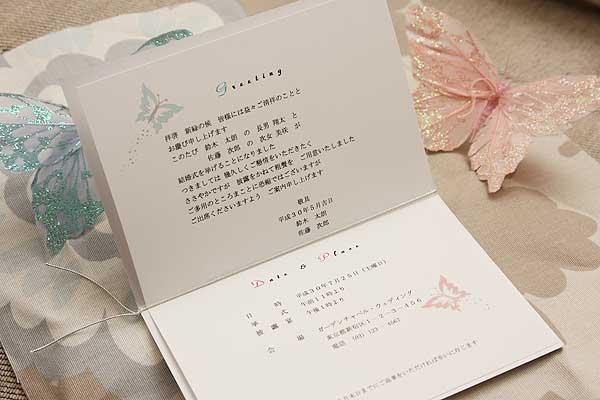結婚式の招待状の書き方、気を付けるべき7つの注意事項