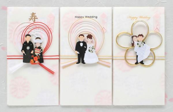 結婚式の祝儀袋マナーはココだけ押さえろ!7つのポイント