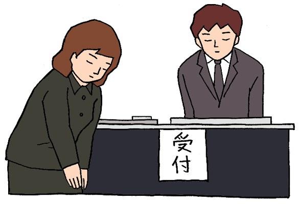 法事の香典にまつわるマナー、7つの見落としがちな点