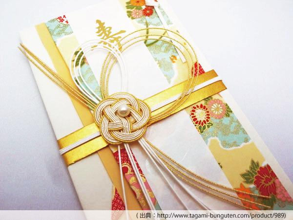 結婚式の祝儀袋の書き方、意外と見落としがちなマナーとは