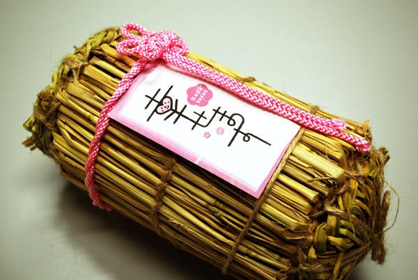 【米寿のプレゼント】心に残る7つのセレクト法と贈り方☆