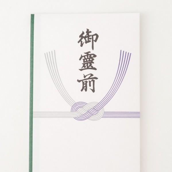 法事の香典マナーまとめ☆相場や渡し方を分かり易く伝授!