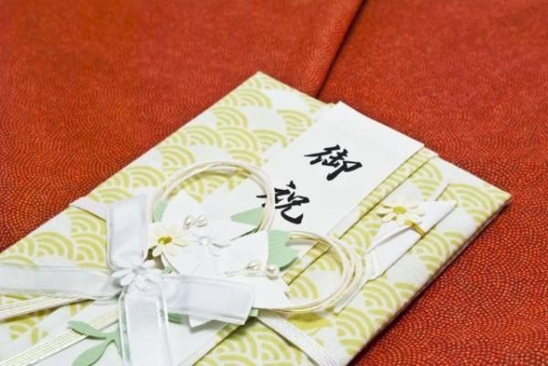 のし袋の書き方、冠婚葬祭で超常識の7つのマナー