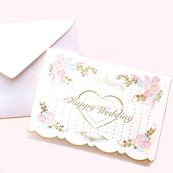 結婚式の招待状☆返信メッセージで祝福を伝える7つの文例