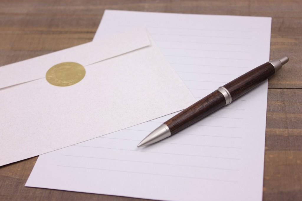 お礼状の文面に人柄が表れる!素敵な文例をご紹介
