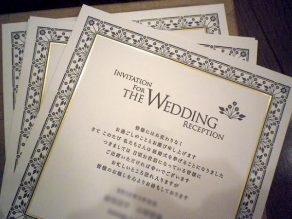 結婚式の招待状メッセージへの返信でおすすめの7つの文章