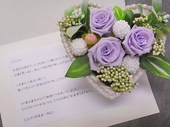 祝電の文例集☆結婚式に使える、美しい言葉を使った7選