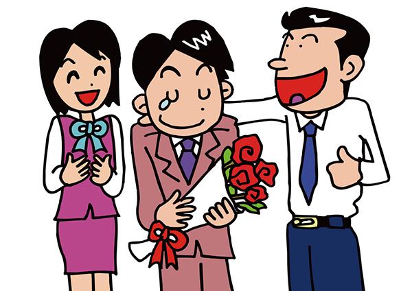 退職する人へプレゼント☆相手に合わせた贈り物を選ぶコツ