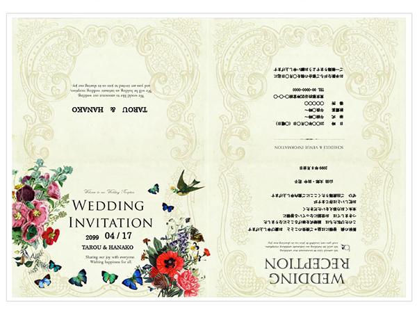 結婚式の招待状☆オシャレで可愛い4つの無料テンプレート