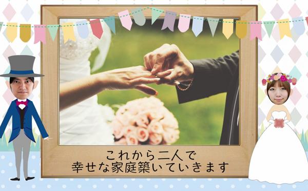 結婚式のプロフィールムービー☆ゲストに喜んでもらう技