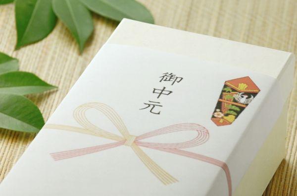 お中元の人気ランキング☆贈って喜ばれるオススメの7品