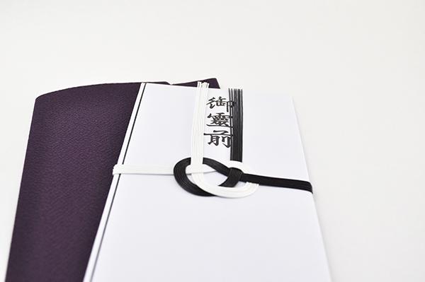 葬儀香典の書き方・渡し方。今すぐ役立つ実践的な豆知識