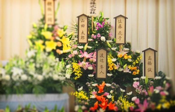 供花を飾る前に。喪主が知っておくべきマナーの基本