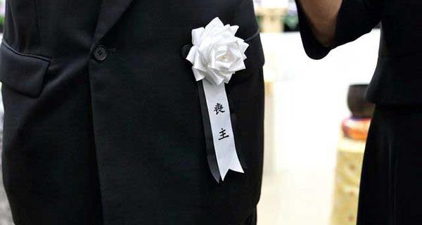 葬式の挨拶を頼まれたら。押さえるべき基本構成とマナー