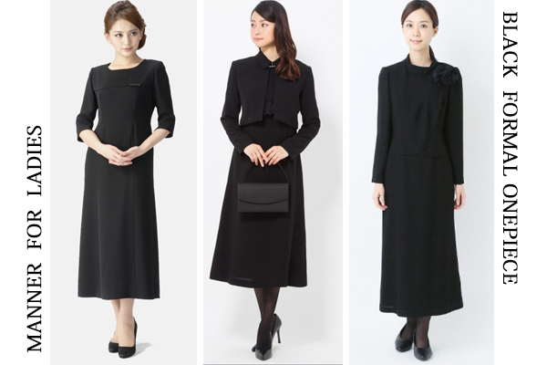 喪服女性のワンピース。失礼のない礼服7つのスタイル