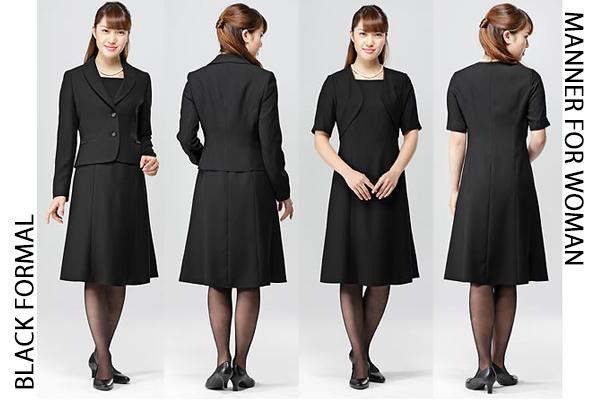 喪服を女性が着る時。立場と年齢によって違う礼服マナー