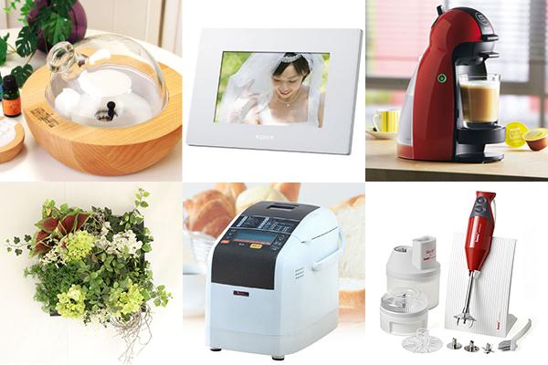結婚祝いプレゼントランキング☆新居に役立つ実用ギフト