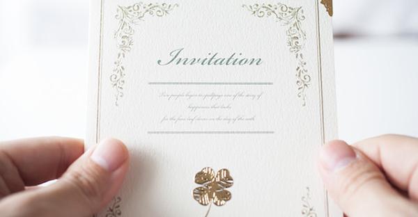 結婚式の招待状にメッセージで返信☆嬉しい7つの例文