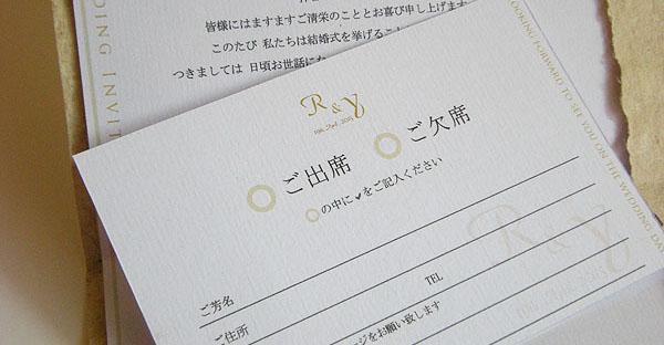 結婚式招待状の返信メッセージ☆ちょっと添える7つの例文