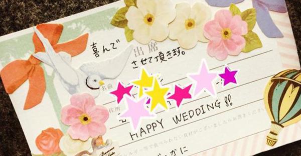 結婚式招待状へ返信メッセージを☆パターン別で祝う例文集