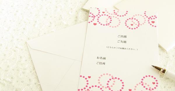 結婚式の招待状に返信メッセージを☆ひと言7つの例文集