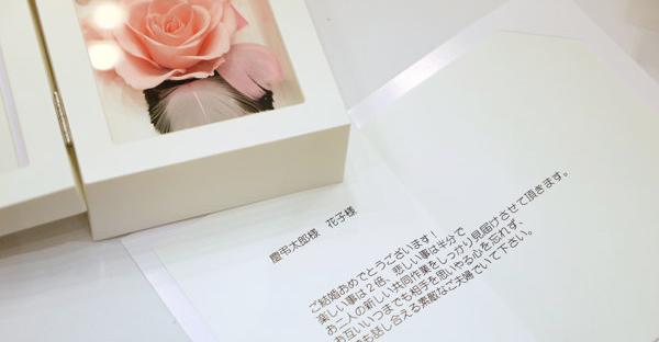 結婚式のメッセージでほっこり☆温かい気持ちになる心遣い