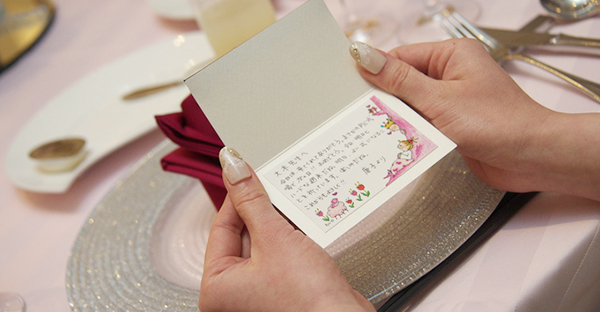 結婚式メッセージで感謝を☆アイテムに添えるアイデア集