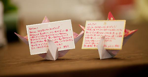 結婚式席札メッセージにひと言☆ゲストに響くアイデア集