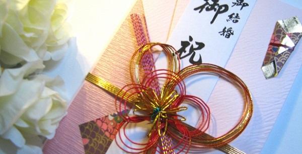 ご祝儀袋のマナー☆用途別の選び方と書き方の知識