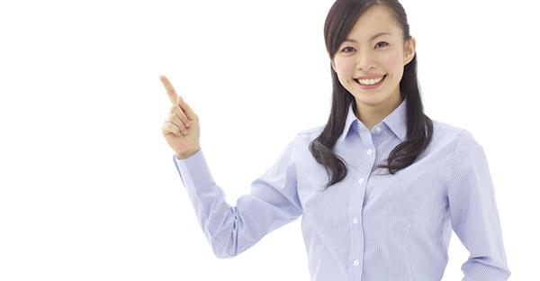 尊敬語と謙譲語の違い☆間違えやすい7つのフレーズ