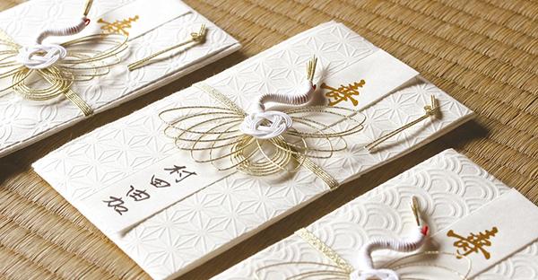 結婚式の祝儀を包むとき☆知っておきたい7つの作法