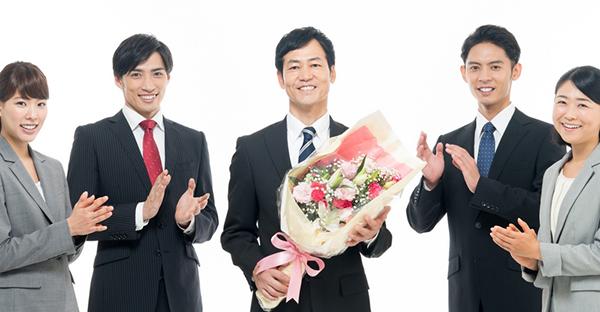 送別会での挨拶☆上司へ送る、気持ちが届く7つの例文
