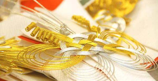 結婚式の祝儀☆ビジネス上のお付き合い、相場やマナー