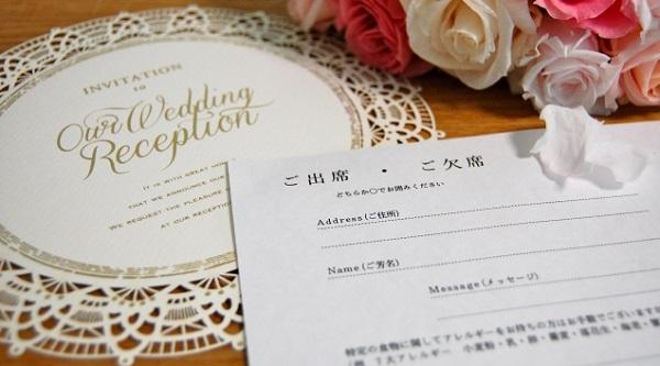 結婚式の招待状☆返信のメッセージに載せたい一言お祝文例