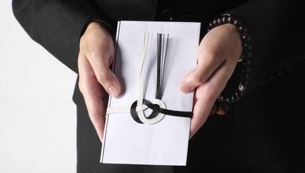 香典郵送の仕方