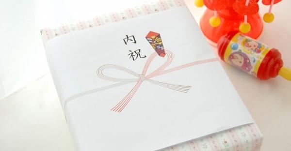 出産祝いのお返し☆贈る相手と予算別、7つのおすすめ