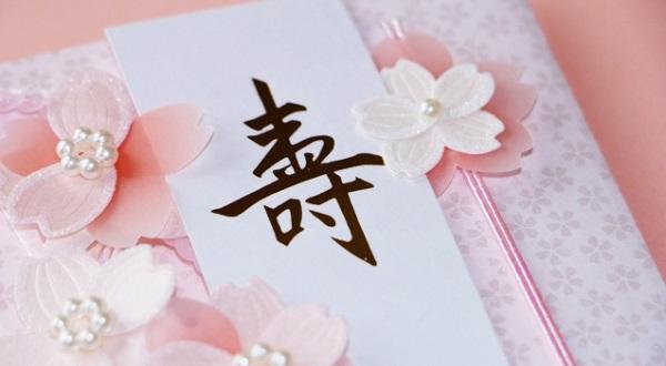結婚式のご祝儀☆金額から渡し方まで基本マナーをおさらい