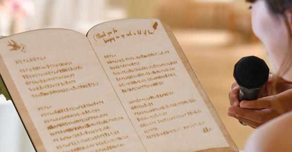 花嫁の手紙で感動を伝える☆まとめやすい7つのコツ