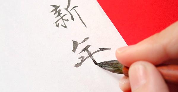 上司へ年賀状を送るマナー☆信頼を持たれる7つの基本