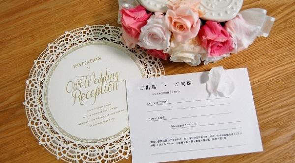 結婚式の招待状を素敵に手作り♪簡単アイデア7選