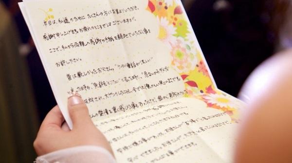 結婚式のラスト!両親への手紙のシーンで流したい曲5選